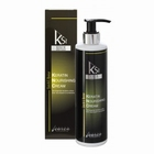 Carin KST- Keratin Nourishing Cream, 300 ml.
